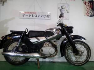 スズキ コレダ125 セルツイン SB